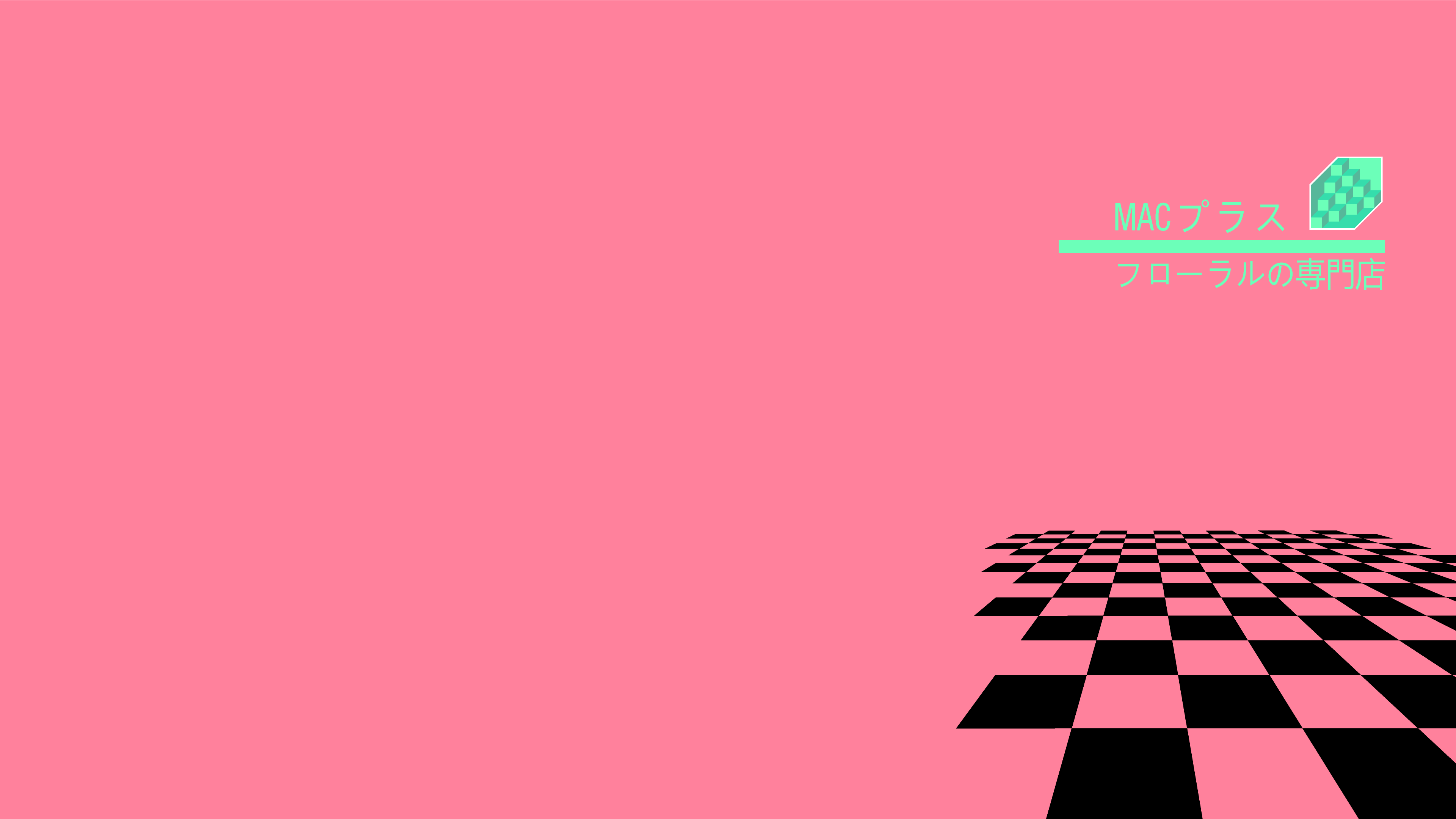 Floral shoppe minimalistic wallpaper